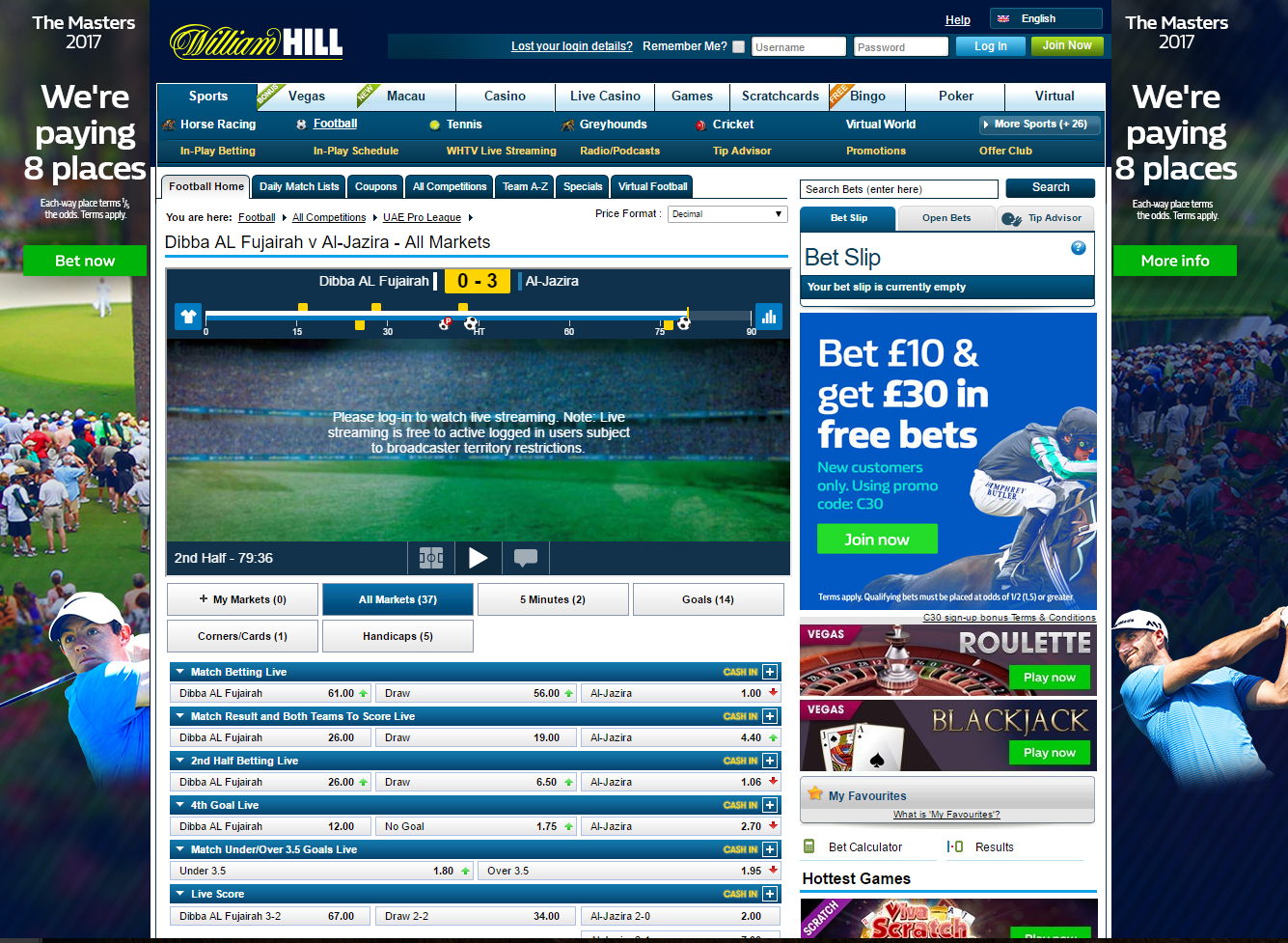 William Hill линия