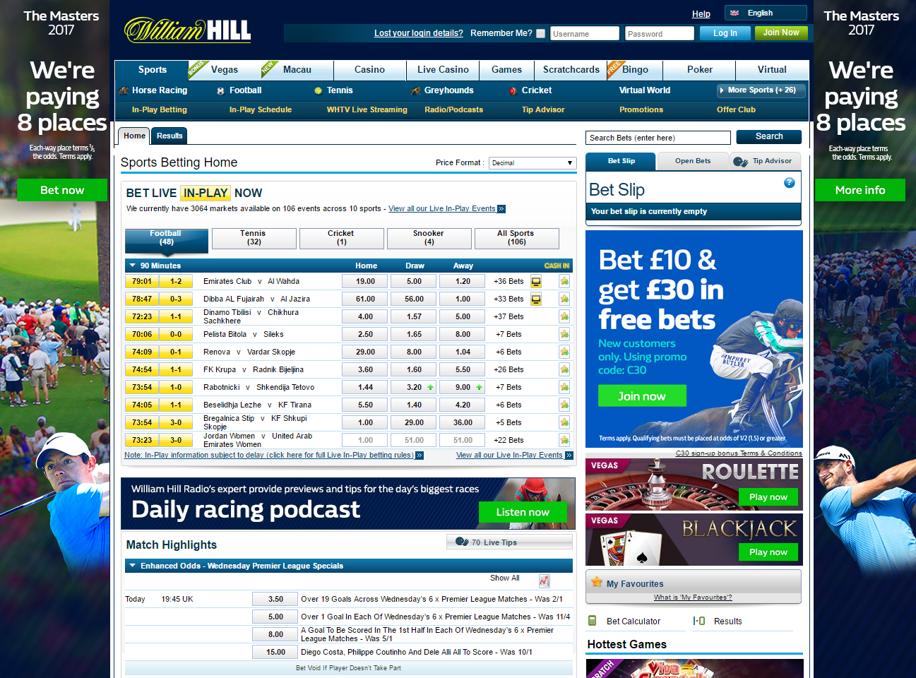 William Hill Бонусы